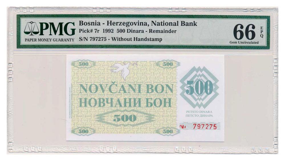 BOSNIA 50 DINARA 1992 P 12 GEM UNC PMG 66 EPQ